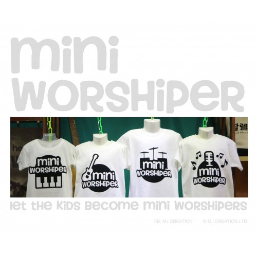 Worship T-shirt (Adults or Kids Sizes)