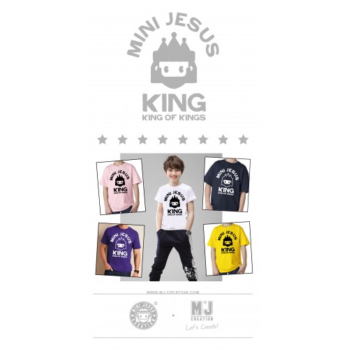 Mini Jesus T-shirt (Adults or Kids Sizes) King of Kings
