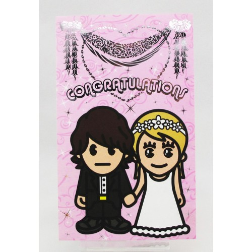 Wedding Greeting Card - Pink