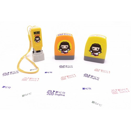 Mini Jesus Name Stamp