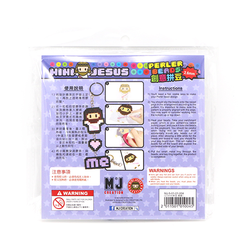 Jesus Loves me 2.6mm Perler Beads Set