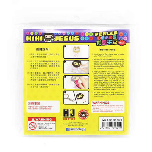 Mini Jesus  2.6mm Perler Beads Set