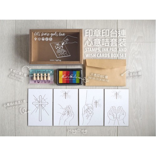 Let's Share God's Love Box Set