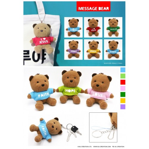 Message Bear Key Chain