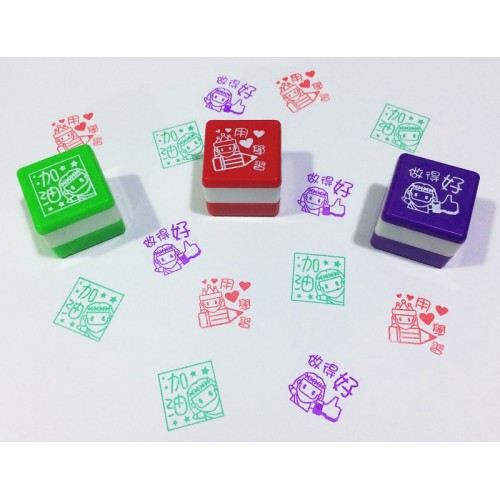 Mini Jesus Stamp (whole set)