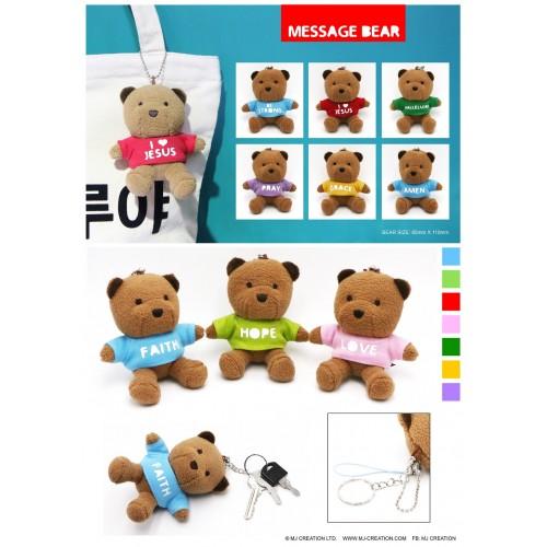 Message Bear Key Chain